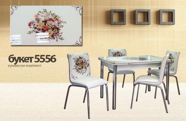 Кухненски комплект Букет 5556